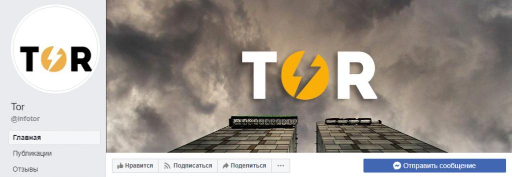 Брокер-мошенник Tor.trade – экспертный обзор и отзывы