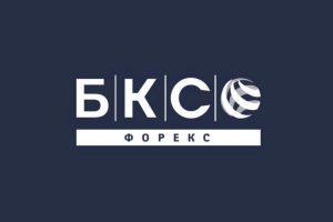 Обзор брокера BCS Forex: честные отзывы об известной компании