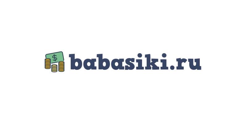 Обзор популярного онлайн-обменника Babasiki