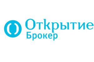 Экспертный обзор и честные отзывы о брокере Open Broker