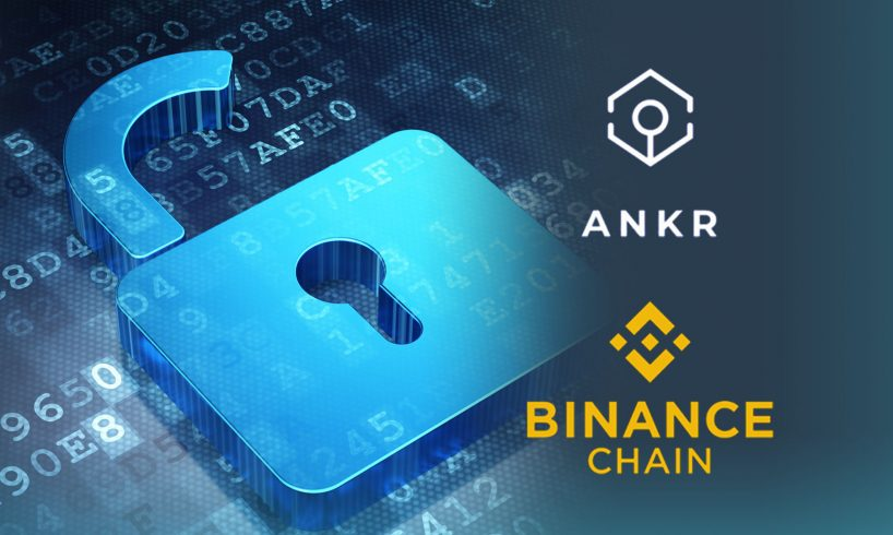 Узел Binance Chain теперь будет доступен на облаке Ankr