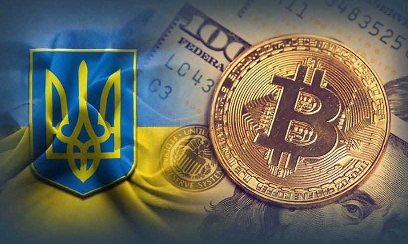 Украинские криптостартапы будут поддерживаться государственными субсидиями