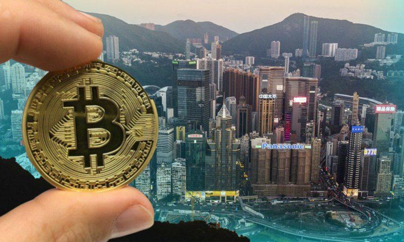 Криптобиржа CMCC объединилась с Гонконгским союзом криптовалют