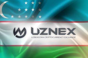 Uznex стала первой легальной биржей в Узбекистане