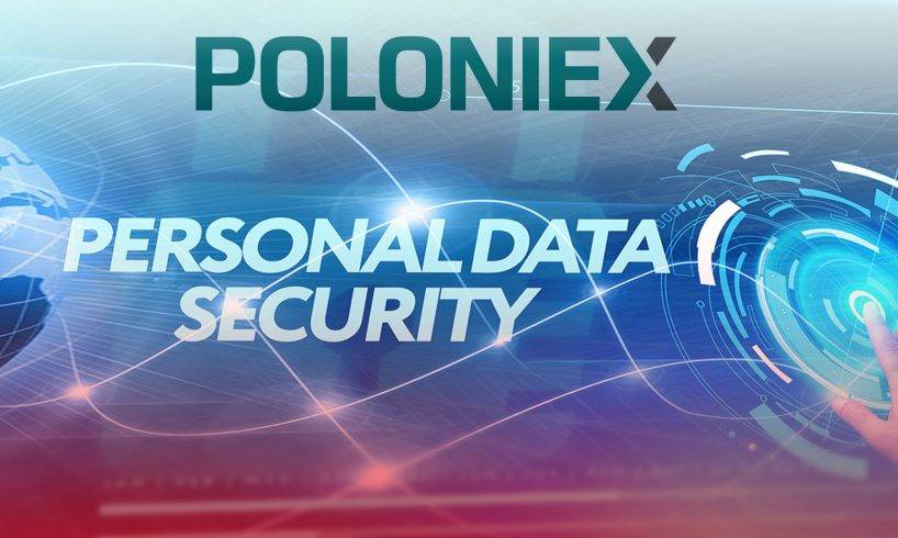 Poloniex уведомил пользователей об утечке личных данных