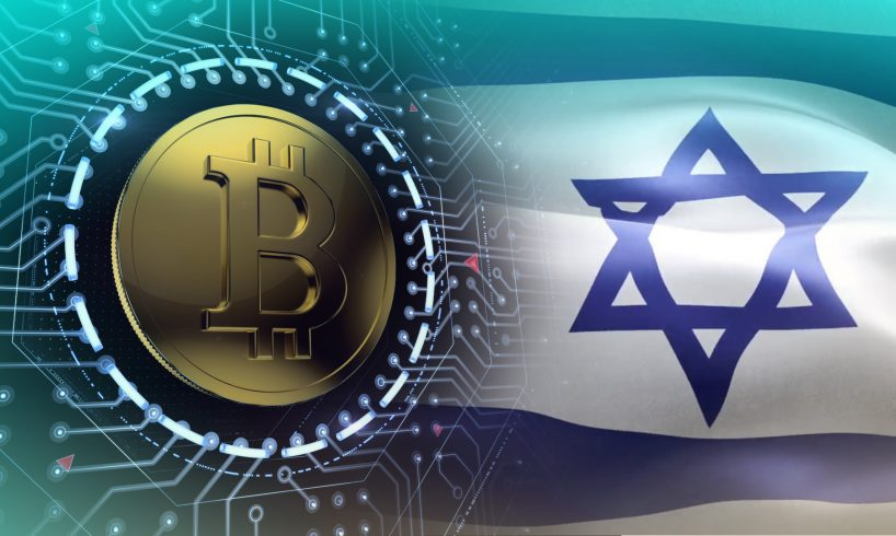 Израильский регулятор заявил об усилении контроля криптовалютных активов
