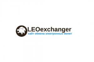 Обменник LeoExchanger для безопасной конвертации валют