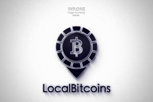 Подробный обзор криптовалютной биржи LocalBitcoins