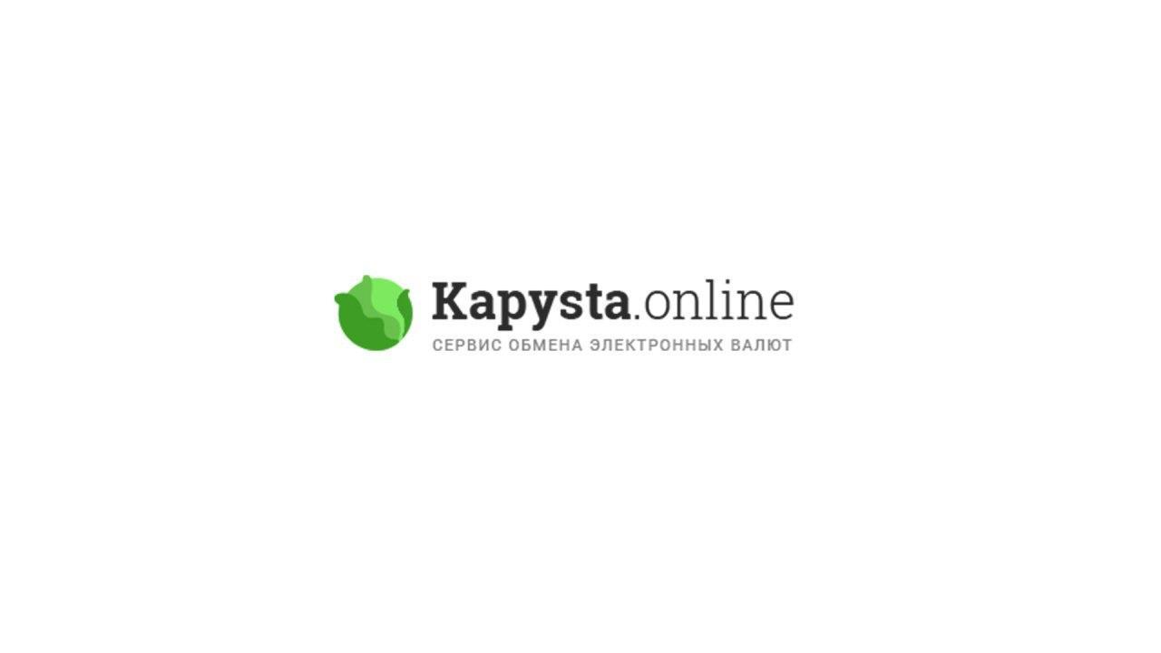 Kapysta.online