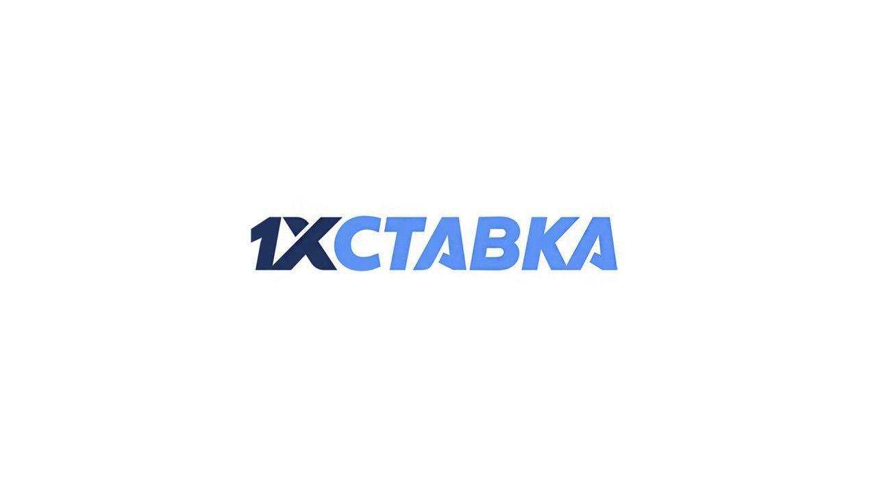 """Обзор букмекерской конторы """"1хСтавка"""""""