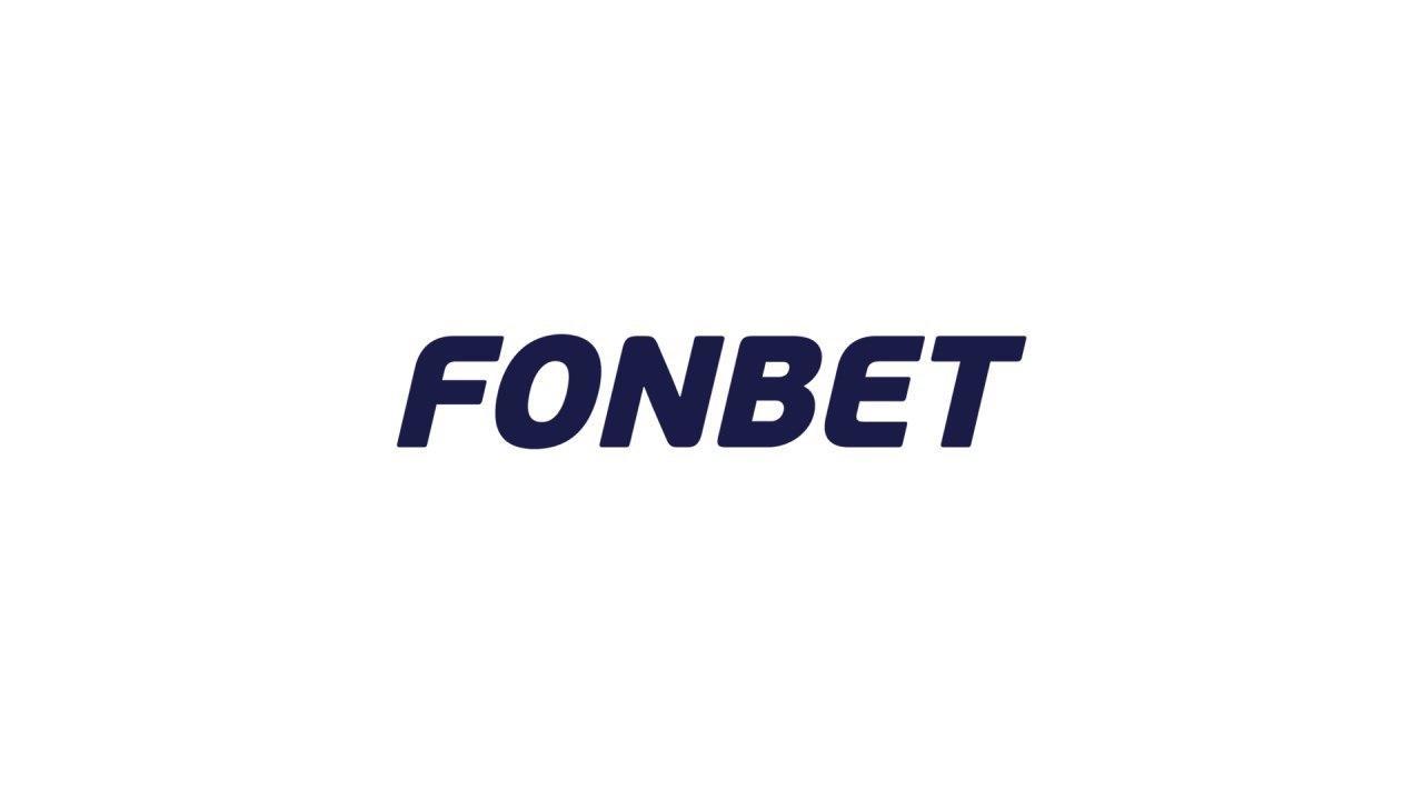 fonbet обзор и конторы букмекерские отзывы