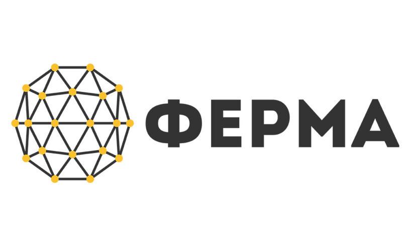 Обменник Ferma.cc: обзор условий сотрудничества, отзывы