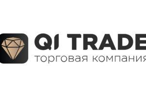 qi trade - отзывы о работе пирамиды