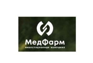 Инвестиционная компания MedFarm: экспертный обзор и отзывы клиентов