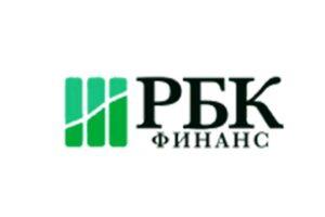 """Что предлагает клиентам инвестиционная компания """"РБК Финанс"""": обзор условий и отзывы вкладчиков"""