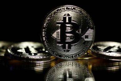 Как начать торговлю криптовалютой? Инструкция для начинающих