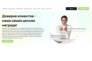 Capital First Finance Ltd: отзывы реальных клиентов, анализ деятельности