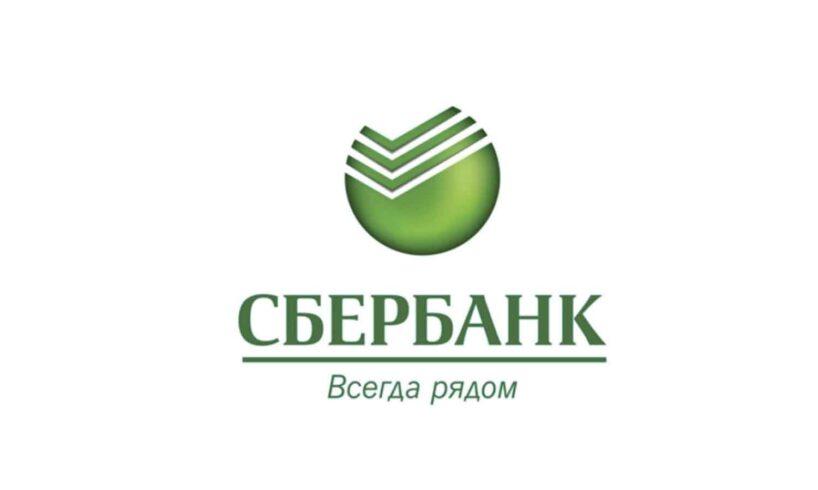 """Сможет ли """"Сбербанк"""" выйти на рекорд – 1 трлн рублей? Какой от этого интерес вкладчикам?"""