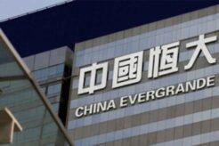 Крупнейший китайский девелопер на гране дефолта: насколько это опасно для мировой экономики