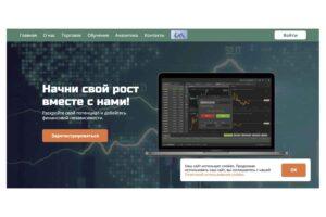 Interactive Markets: отзывы о сотрудничестве с международным брокером